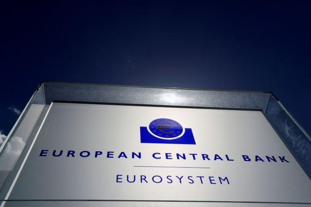 EKT: Συζήτηση για νέα πολυετή δάνεια στις τράπεζες | tovima.gr