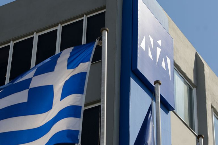 Ανακοινώνονται οι υποψηφιότητες της ΝΔ για την Ευρωβουλή | tovima.gr
