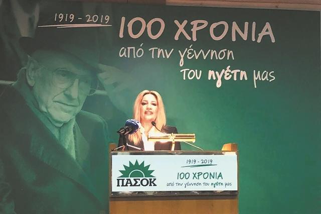 Το δημοκρατικό ρήγμα | tovima.gr