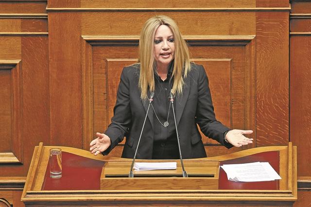 Βήματα συναίνεσης ή μετωπική σύγκρουση | tovima.gr