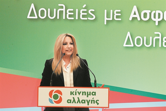 Απαντούν στο ρεσάλτο με γενική επίθεση | tovima.gr