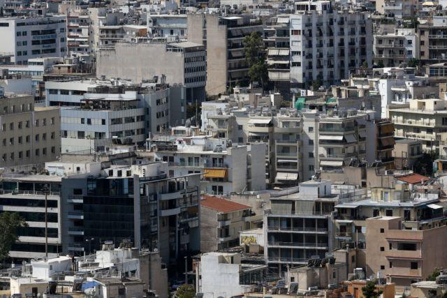 Η ΕΚΠΟΙΖΩ καταγγέλλει το νέο νόμο για την προστασία της 1ης κατοικίας | tovima.gr