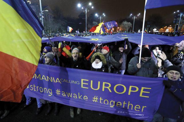 Ρουμανία : Πλήθος κόσμου σε διαδηλώσεις κατά της διαφθοράς | tovima.gr