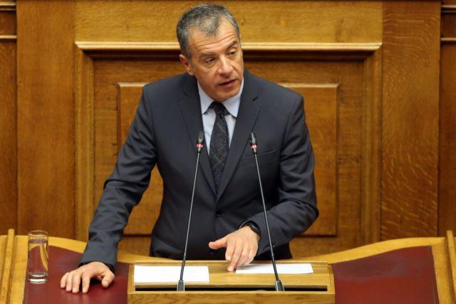 Θεοδωράκης για BBC: Το νέο Σύνταγμα της Β. Μακεδονίας  δεν κάνει λόγο για μειονότητες | tovima.gr