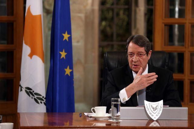 Αναστασιάδης: Δεν περιμένει πολλά από τη συνάντηση με  Ακιντζί   tovima.gr