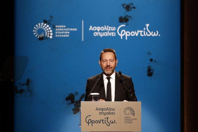 Γ. Στουρνάρας: Επαγγελματικά ταμεία και ιδιωτικά προϊόντα κλειδιά για το Ασφαλιστικό | tovima.gr