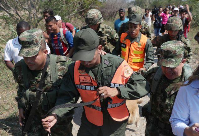 Βενεζουέλα: Φεύγουν οι στρατιωτικοί | tovima.gr