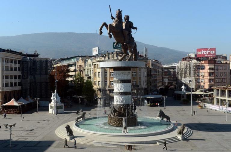 Νόβα Μακεντόνια : «Μακεδόνας» ο Μέγας Αλέξανδρος – Μέχρι τη Λάρισα… η Ελλάδα | tovima.gr