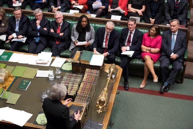Βρετανία: Στη Βουλή οι αλλαγές στη συμφωνία του Brexit | tovima.gr