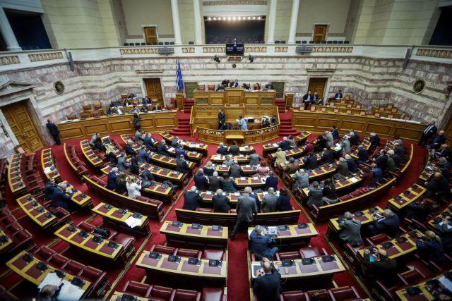 «Περίεργη» τροπολογία για τα προσόντα των αντιπροσώπων της Ελλάδας στον ΟΟΣΑ | tovima.gr