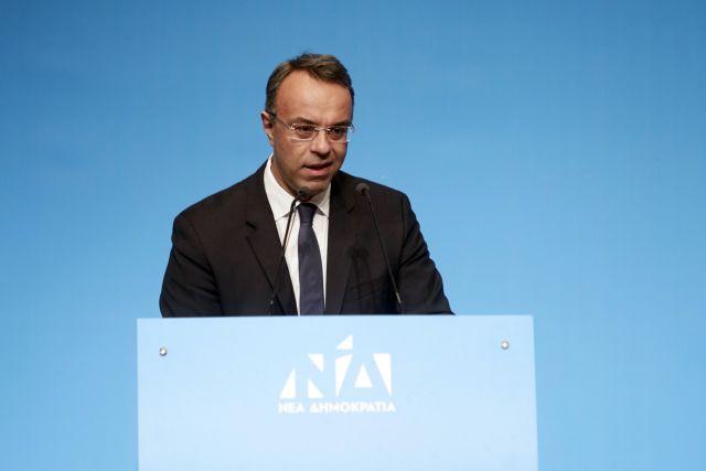 Σταϊκούρας: Η ανικανότητα της κυβέρνησης καθηλώνει τη χώρα | tovima.gr