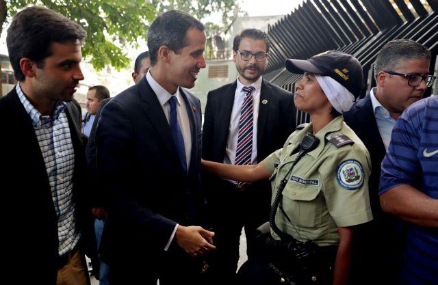 Γκουαϊντό: Κάλεσμα στον λαό της Βενεζουέλας για συνεχή αγώνα | tovima.gr