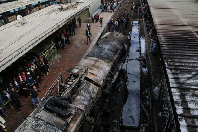 Κάιρο: Εκτροχιάστηκε το τρένο γιατί καβγάδιζε ο οδηγός | tovima.gr