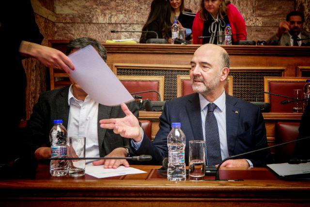 Μοσκοβισί: Κάποια στιγμή τα πρωτογενή πλεονάσματα θα πρέπει να μειωθούν | tovima.gr