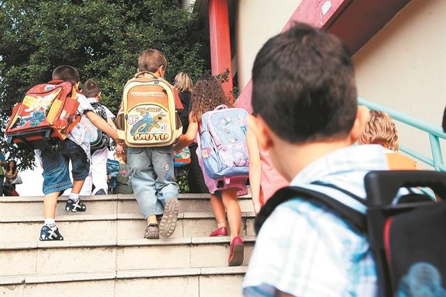 Εφαρμογή της δίχρονης υποχρεωτικής Προσχολικής Εκπαίδευσης σε 298 δήμους | tovima.gr