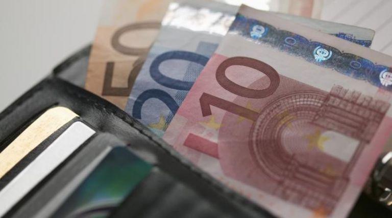 Κοινωνικό Εισόδημα Αλληλεγγύης: Σε ποιούς καταβάλλεται   tovima.gr