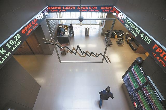 Πώς θα ωφελήσει την οικονομία η αναβάθμιση της κεφαλαιαγοράς | tovima.gr