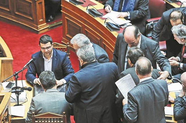Δυσοίωνο μέλλον για την αναθεώρηση | tovima.gr
