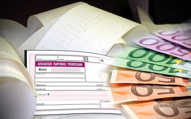Στοχευμένοι έλεγχοι για φοροδιαφυγή και αύξηση εσόδων | tovima.gr