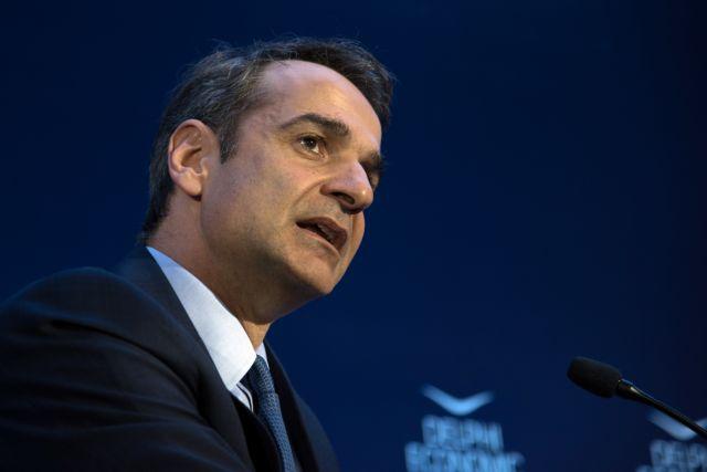 Μητσοτάκης : Ο μεγάλος συμβιβασμός που θα προτείνω στους Ευρωπαίους | tovima.gr