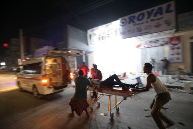Τραγωδία στη Σομαλία: 29 νεκροί, 80 τραυματίες από επίθεση αυτοκτονίας | tovima.gr
