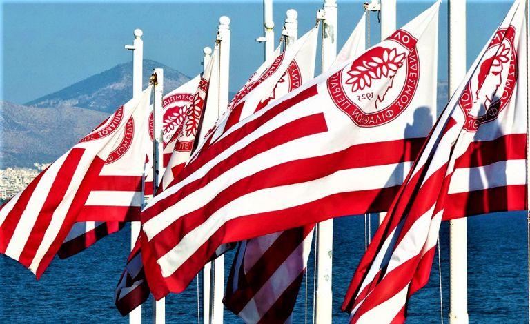 Ολυμπιακός: «Θα καταδικαστούν οι γνωστοί σκευωροί και συκοφάντες» | tovima.gr
