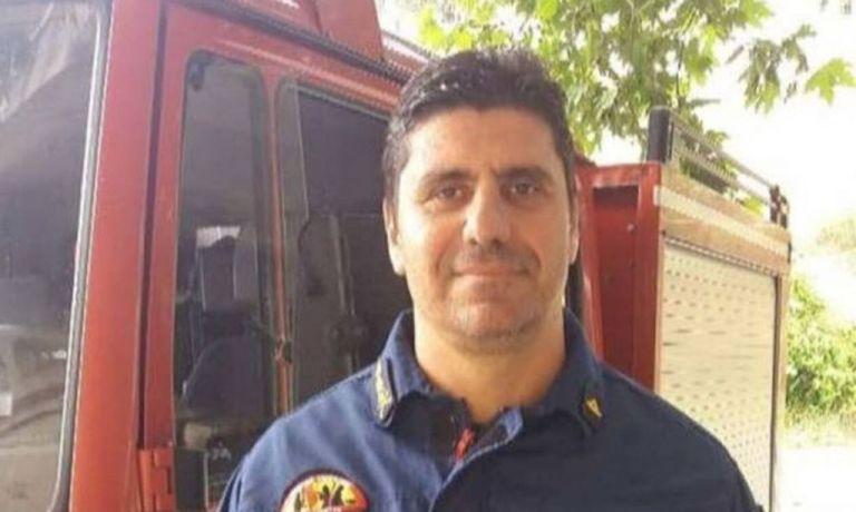 Δημήτρης Τσαλής : Το τελευταίο αντίο στον ήρωα πυσοσβέστη | tovima.gr