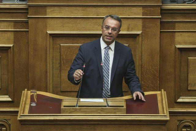 Σταϊκούρας vs Τσακαλώτου: Καυγάς στο Twitter για Moody's | tovima.gr