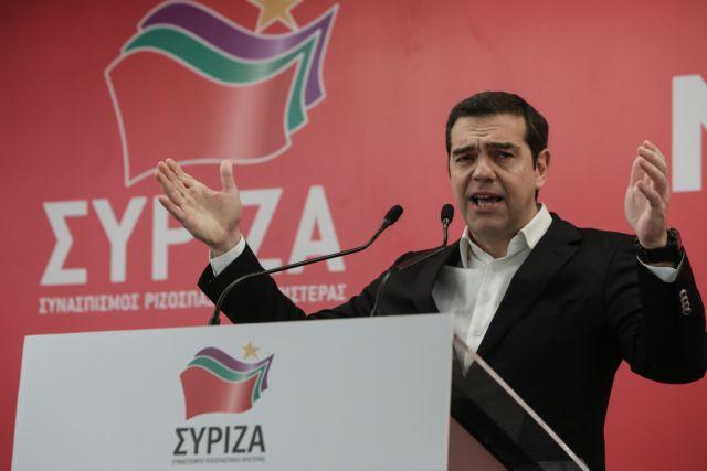Editorial: Futile struggles | tovima.gr