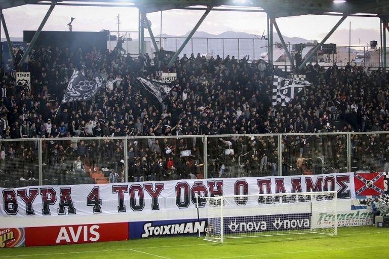 Βράζουν οι οπαδοί του ΟΦΗ: «Ανεπιθύμητες οι Εθνικές ομάδες» | tovima.gr
