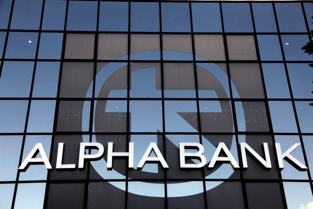 Alpha Βank: Στηρίζει την οικονομία η κατανάλωση   tovima.gr