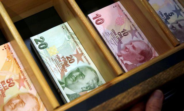 Τουρκία: Κάτω από 20% ο πληθωρισμός | tovima.gr
