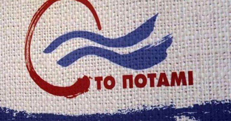 Ποτάμι: Η κυβέρνηση περιμένει να χαθεί κόσμος για να αντιδράσει; | tovima.gr