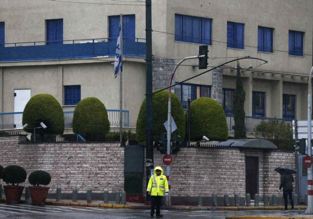 Ρουβίκωνας : Ταυτοποίηση μέλους του από την επίθεση στην πρεσβεία του Ισραήλ | tovima.gr