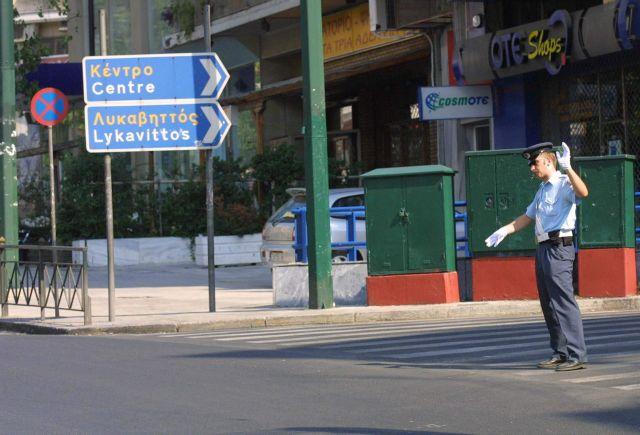 Κλειστοί δρόμοι στην Αθήνα – Νέα ταλαιπωρία στις μετακινήσεις | tovima.gr
