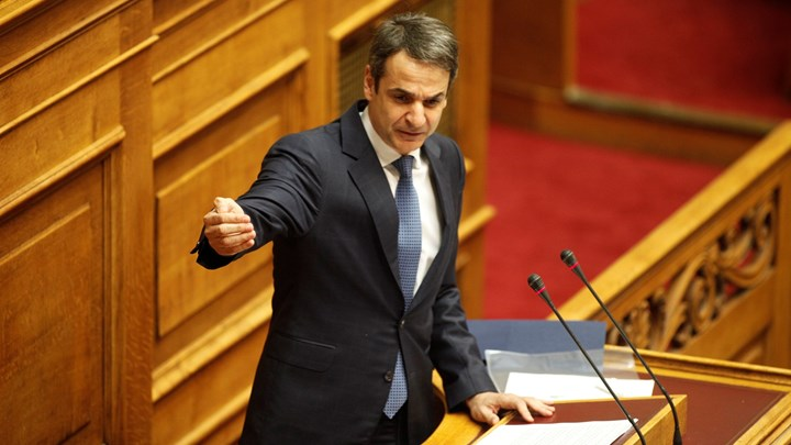 Μητσοτάκης : Εθνικό υπαρξιακό διακύβευμα το δημογραφικό | tovima.gr