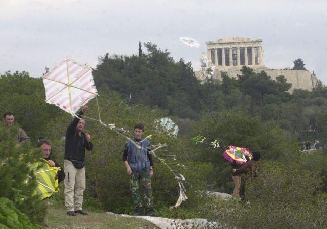 Καιρός: Oι πρώτες προβλέψεις για τα Κούλουμα | tovima.gr