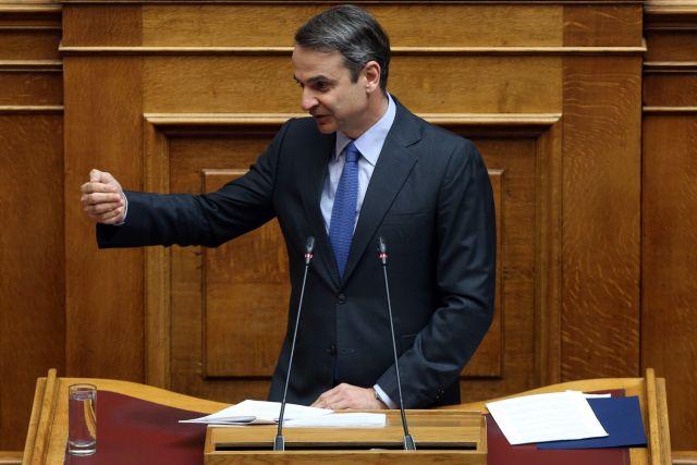 Υπουργός Αμυνας της Γερμανίας : Success story της Ελλάδας με Μητσοτάκη πρωθυπουργό | tovima.gr