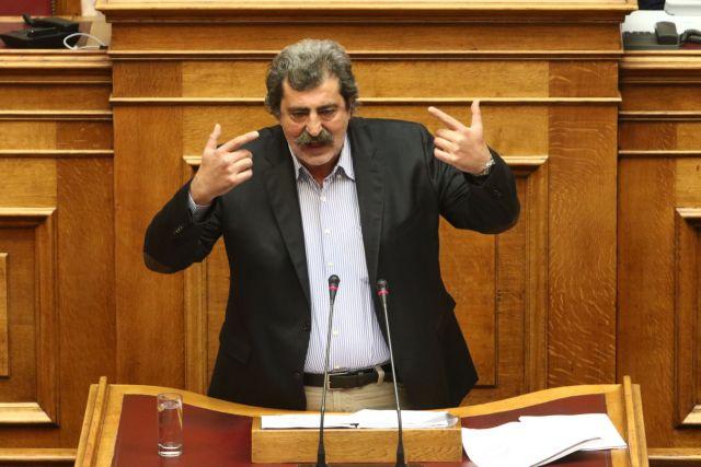 Θα αρθεί η ασυλία Πολάκη; | tovima.gr