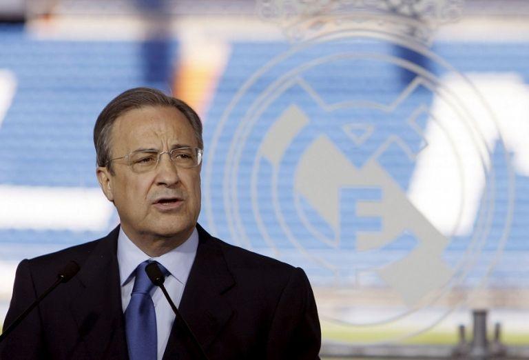 Οι οπαδοί της Ρεάλ ζήτησαν να παραιτηθεί ο Πέρεθ | tovima.gr