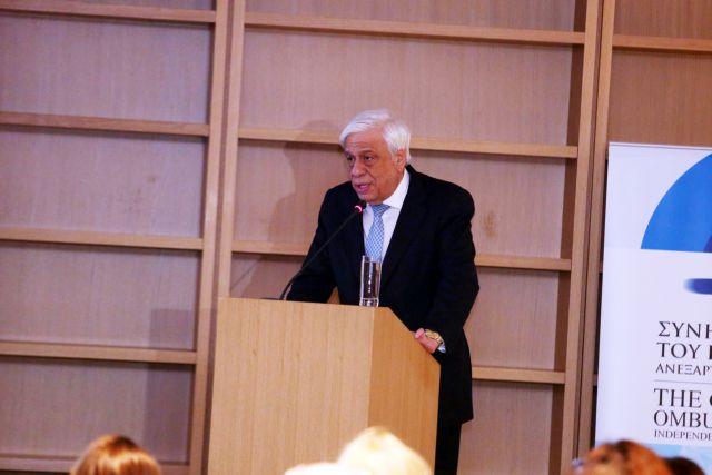 Παυλόπουλος: Αν οι γείτονές μας θέλουν ευρωπαϊκή προοπτική να σεβαστούν το διεθνές Δίκαιο | tovima.gr