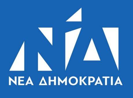 ΝΔ: Δεν μπορεί η κυβέρνηση να φέρει ισχυρή ανάπτυξη | tovima.gr