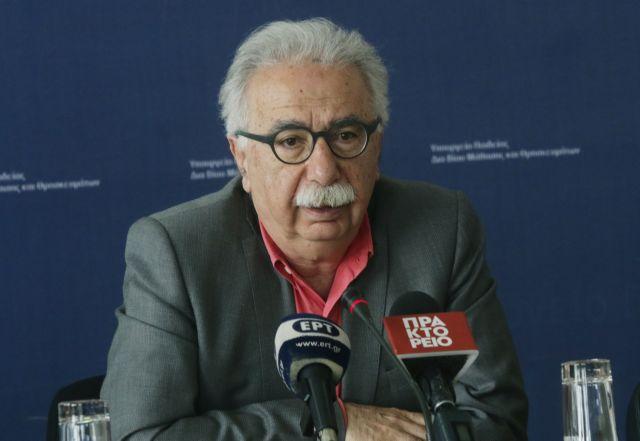 O Γαβρόγλου αποσύρει την πρόταση σύνδεσης του ΕΑΠ με το ΤΕΙ Δ. Ελλάδας | tovima.gr