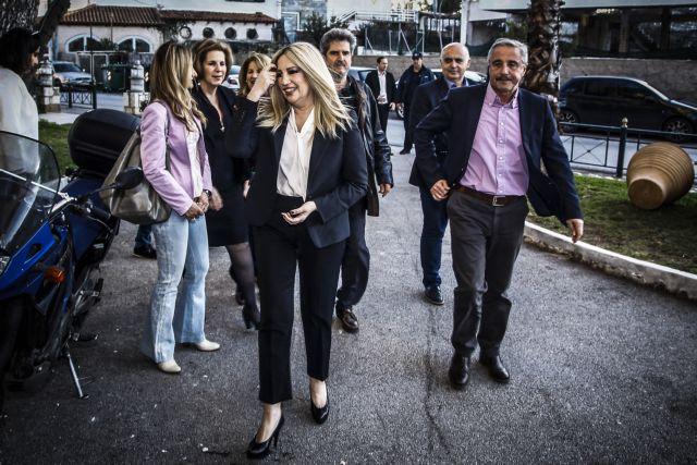 Γεννηματά: Τεράστιες πολιτικές ευθύνες, δεν υπήρχε συντονισμός στο Μάτι | tovima.gr