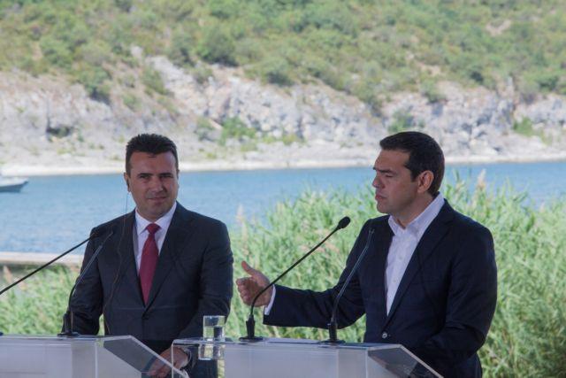 Τσίπρας – Ζάεφ: Ανταλλαγή επισκέψεων   tovima.gr