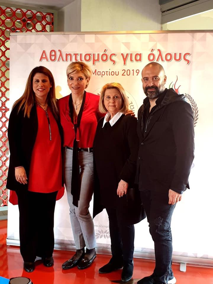 Το σχέδιο της Βίκυς Ανδρικοπούλου για τη βελτίωση της ζωής των ΑΜΕΑ | tovima.gr