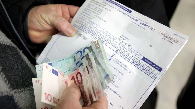 Συνήγορος καταναλωτή για ΔΕΗ:  Μη νόμιμο το «χαράτσι» του €1 | tovima.gr