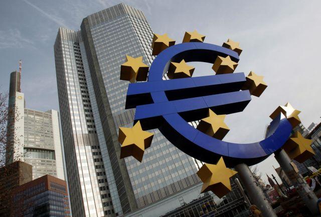 ΕΚΤ: Νέα φθηνά δάνεια σε τράπεζες το 2019 | tovima.gr
