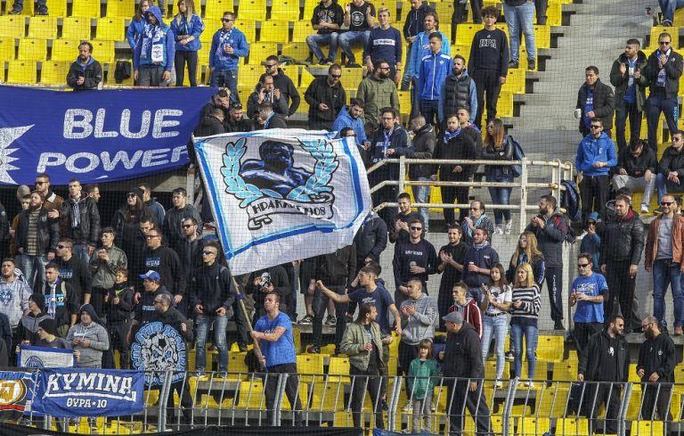 Οπαδοί κατά πάντων : «Ντροπιάζετε το όνομα του Ηρακλή» | tovima.gr
