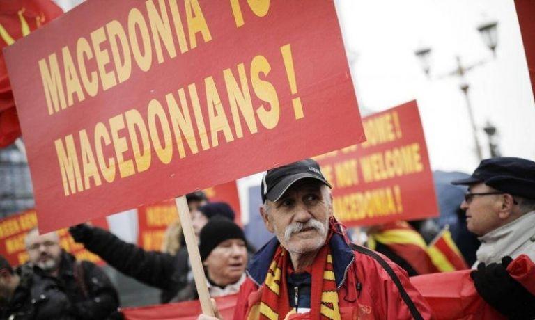 Επανέρεχεται το BBC στα περί σλαβομακεδονικής μειονότητας   tovima.gr